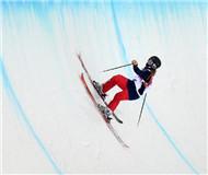 全国单板、自由式滑雪U型场地锦标赛 新疆队摘四金