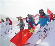 酷!崇礼太舞滑雪小镇开业 雪道总长度138公里