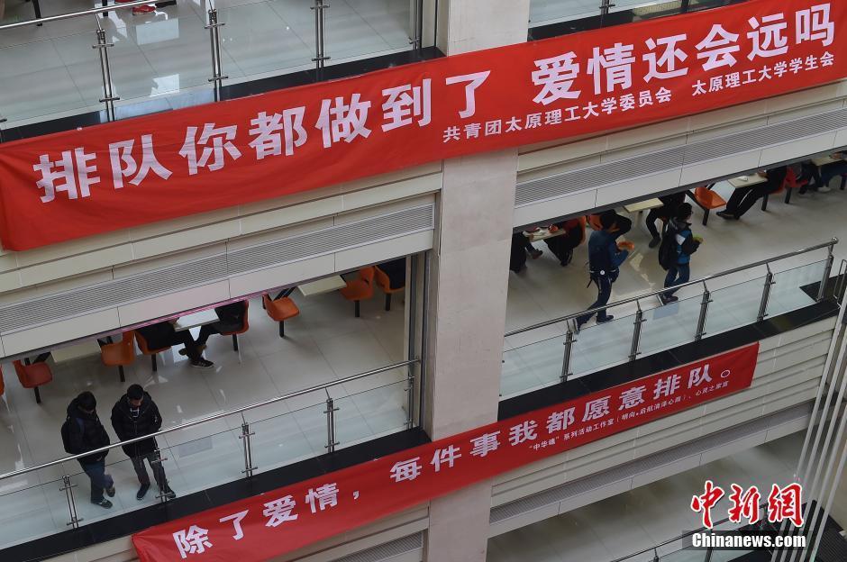 高校食堂悬挂诙谐宣传语提醒学生排队