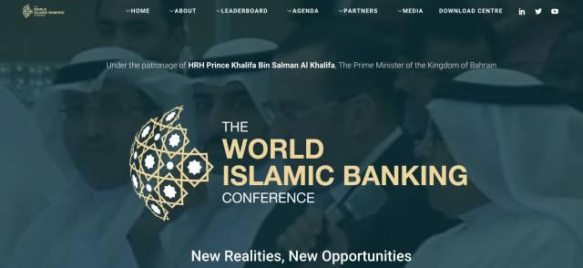 伊斯兰金融从业者钱多得发愁 与中国合作前景广大