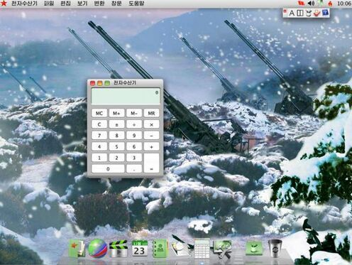 朝鲜自主开发红星OS操作系统 极难篡改未体现攻击能力