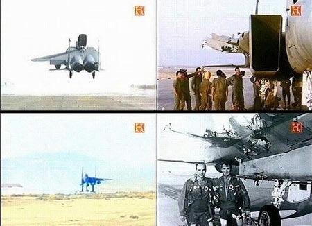 以军F15空中撞掉机翼 飞行员逆天单翼落地