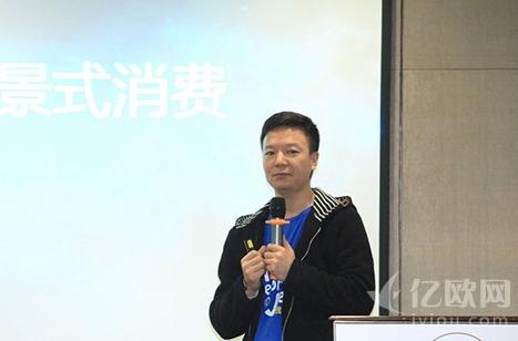 车经纪CEO苏子腾:用链接构建汽车全产业链生态圈