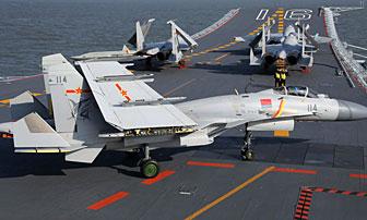 中国航母舰载机威武霸气壁纸