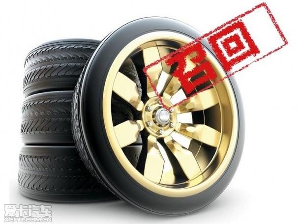中国品牌为何缺位汽车召回?