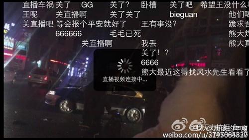上海/直播平台