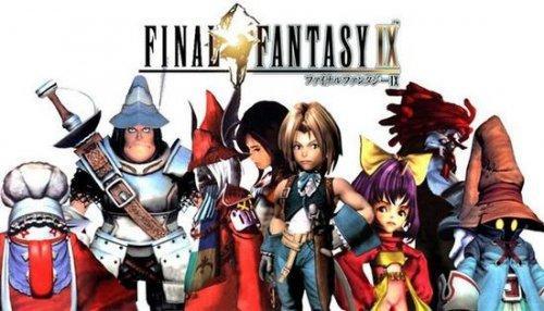 最终幻想9将登陆PC和移动平台 或推高清重制版