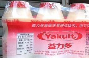 益力多乳酸菌饮料含糖过高堪比可乐 靠酸奶补钙需节制