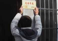 """徽州丰乐社区为新兵家庭挂""""光荣军属""""牌"""