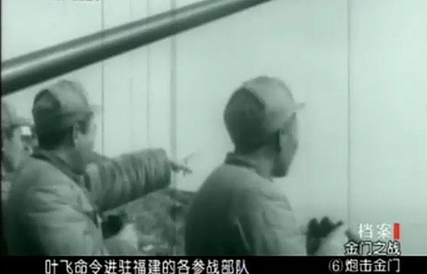 金门战役被俘900位解放军回大陆被夺军籍