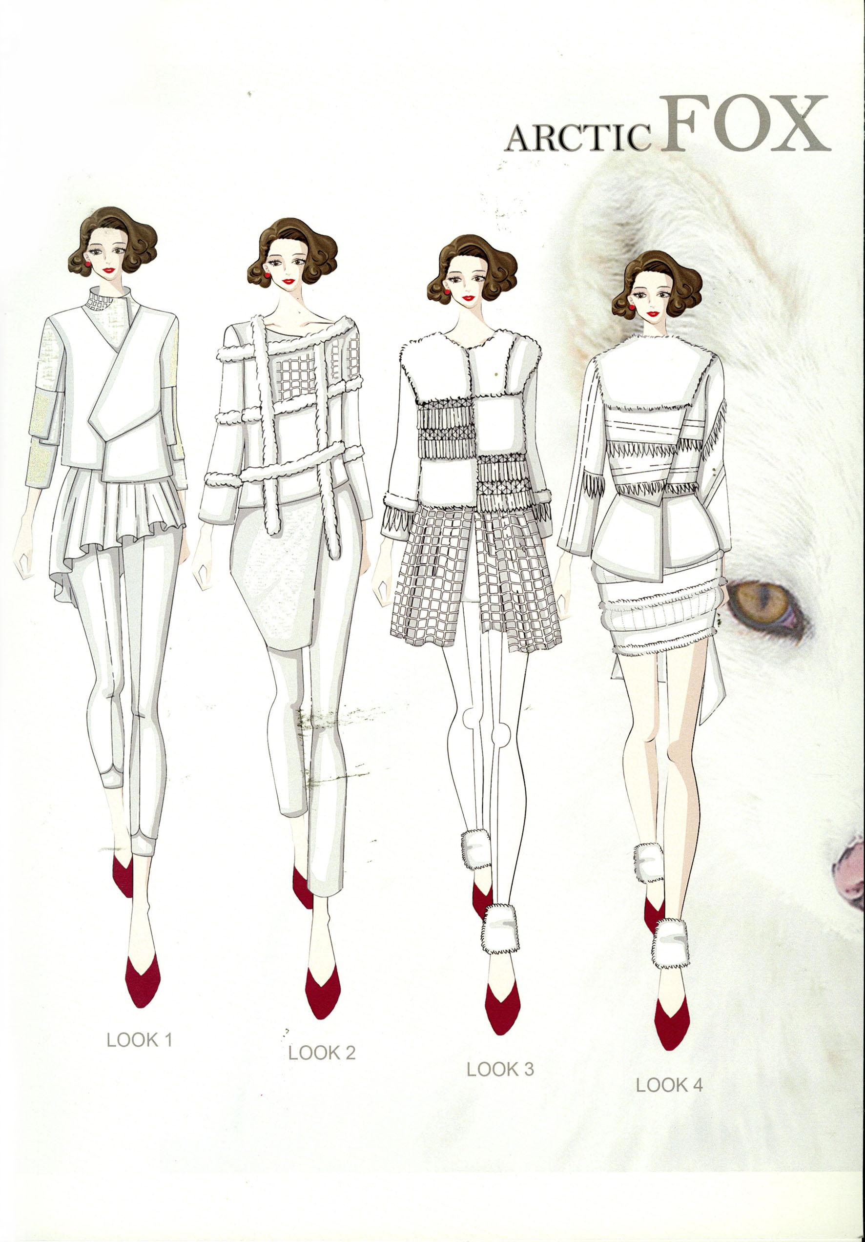 由中国服装设计师协会和汉帛国