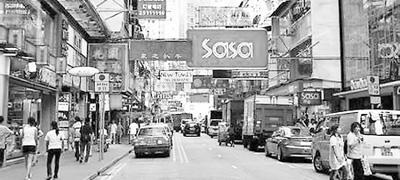 """香港旅议会祭新规治乱象 有业者""""不合作""""逆势而行"""