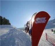 滑雪行业最具争议的公司到底想打什么牌?