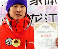十三冬首金诞生 跳台滑雪K90米孙建平夺冠