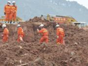 宜昌武警深圳抢险 3天成功打通两条救援通道