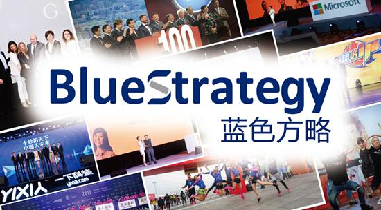 蓝色光标旗下蓝色方略获批挂牌新三板