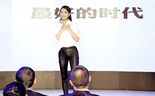 栗坤发起自媒体联盟为传统媒体人发声_娱乐_环球网