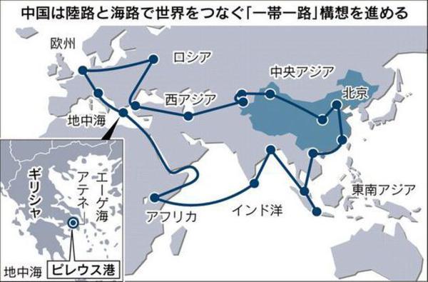 """日媒:中企将收购希腊最大港口布局""""一带一路""""欧洲落脚点"""