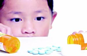 2015儿童用药安全报告发布 儿童误服祖辈药物几率较高