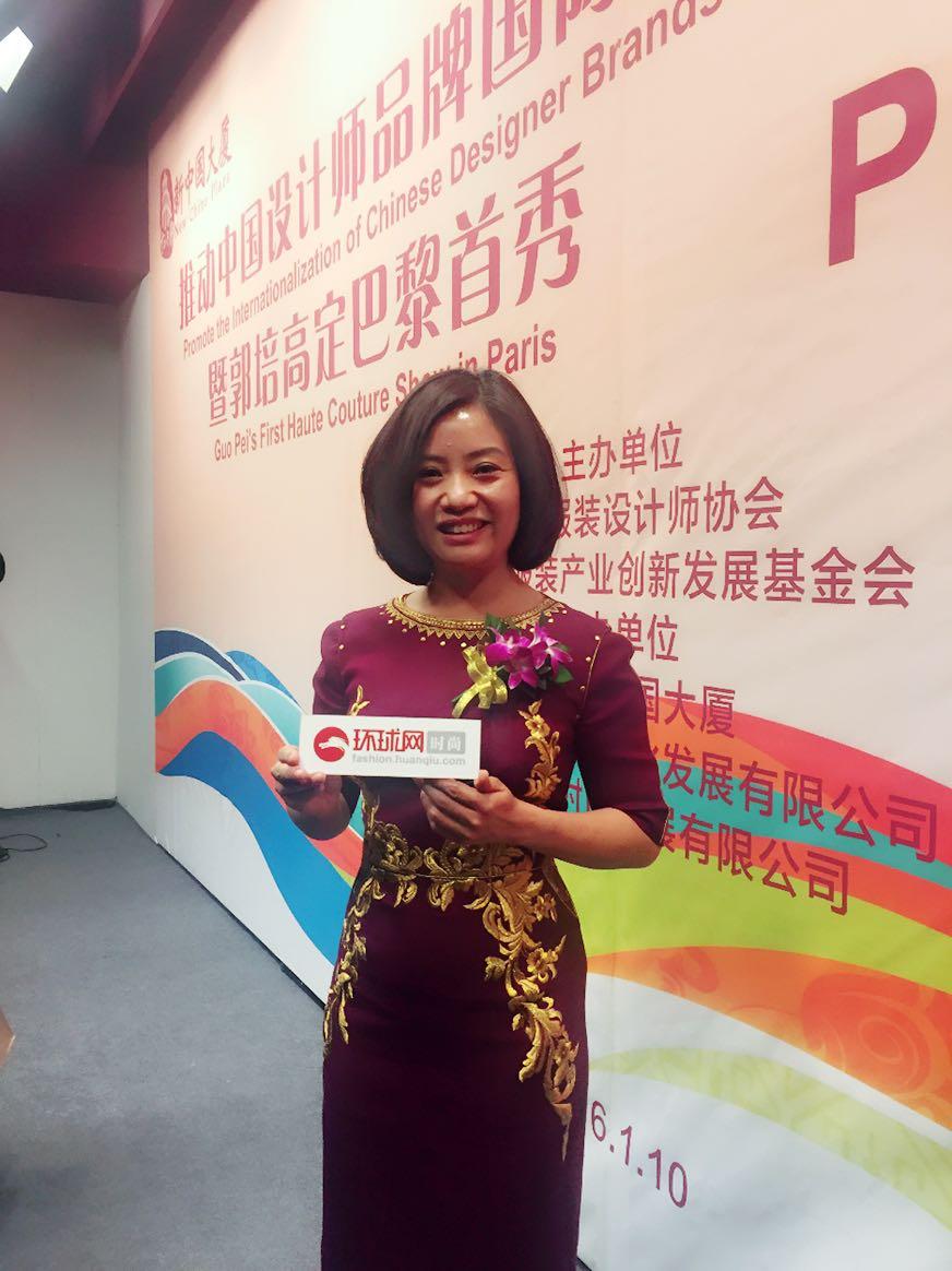 设计师郭培:文化的力量就是中国设计的靠山