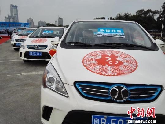 北汽新能源向深圳交付1145辆纯电动汽车