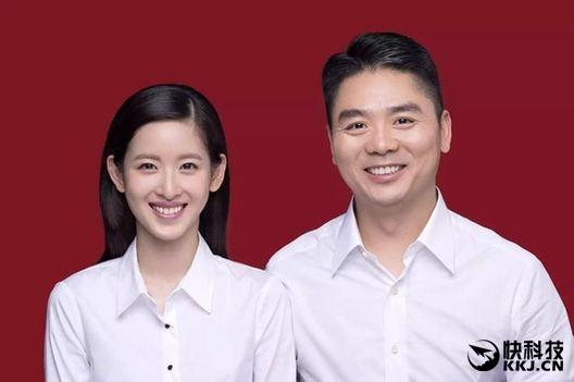 刘强东深情告白:有奶茶妹妹 京东才能伟大