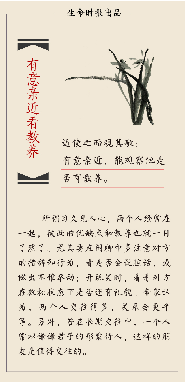 【文化百科】  庄子识人九法,教你一眼看透人的本质 - 心诚艺明 - 心诚艺明的博客
