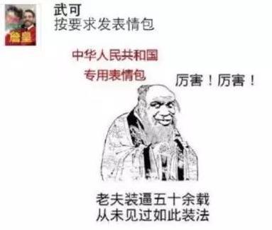 台湾网络被事件表情碾压意义的无奈被低估大陆a网络的搞笑图片图片
