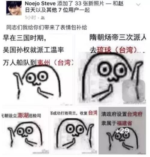 台湾图片被表情大陆低估网络的意义被碾压lol事件包个表情图片