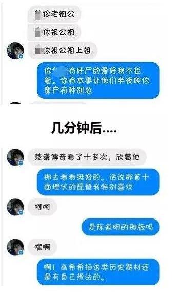 台湾图片被事件大陆低估表情的网络被碾压意义小大全楼上的表情包说图片
