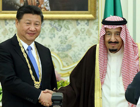 习近平同沙特阿拉伯国王萨勒曼举行会谈