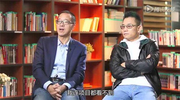 """俞敏洪谈""""资本寒冬"""":现在的中国,根本不差钱"""