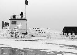 军嫂穿过1米深积雪探夫 近在咫尺隔水相望