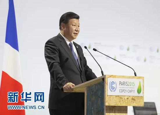 """【13号】西西:从西藏""""碧水蓝天""""看巴黎气候大会上的""""中国诚意"""""""