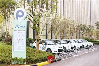 重庆市新建小区车库都要有电动车充电桩