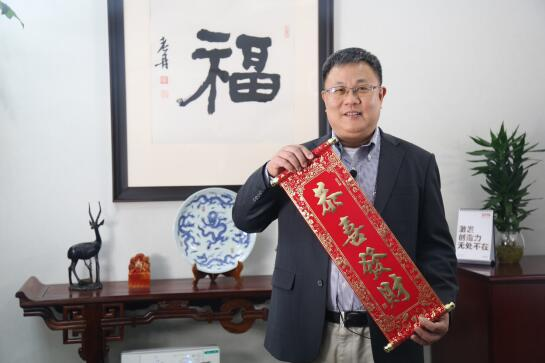 AMD全球副总裁潘晓明撰文:斗士乘风 砥砺前行