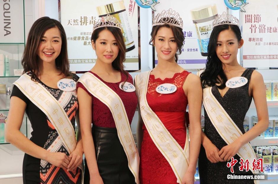 """香港""""国际中华小姐""""亮相 21岁女大学生夺冠"""