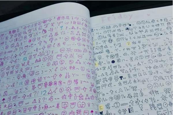 台湾学生晒小学符号日记走红 网友:同一个童年