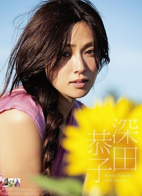 熟练驾驭可爱风与成熟范 日媒披露33岁美女深田恭子的秘密