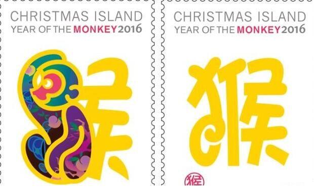 """【环球网综合报道】据澳大利亚""""新快网""""1月28日报道,澳大利亚邮政局将于2016年2月3日发行猴年生肖邮票和猴年生肖纪念币。该邮票一套两枚,面值分别为1澳元和3澳元,除了传统的邮票、小型张、首日封、纪念封套外,今年还推出金银两种材质,四种不同面值的猴年生肖纪念币。   据报道,今年设计生肖邮票的是墨尔本华裔平面设计师潘德妮。她是第二位负责为澳大利亚邮局设计农历新年邮票的华裔设计师,在中国香港出生和长大,从小就接受中国传统文化的熏陶,已经连续九年为澳大利亚邮局设计生肖邮票。"""