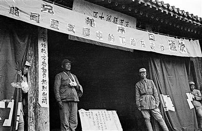 """""""日本八路""""被俘由冈村宁次审讯 英勇就义"""