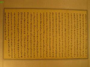 中国古代军事文书:战斗檄文为何让曹操害怕