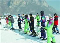 巨石山滑雪场
