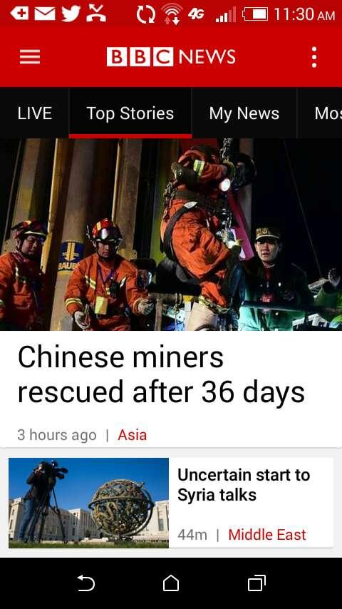 萨苏:平邑一次救援,让世界对中国行注目礼