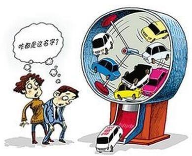 """北京""""摇号""""新政策——加码有用吗?"""