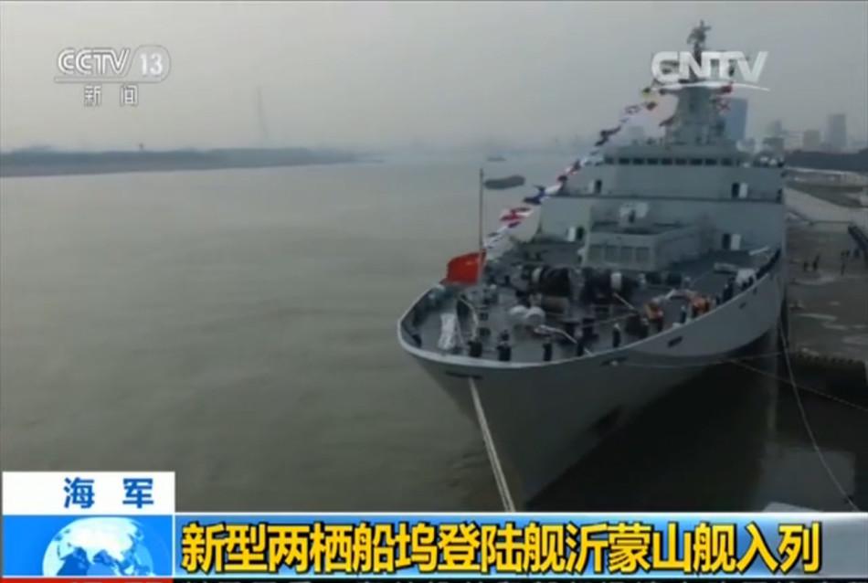 美媒:中俄挑战当前国际秩序 中国更可能成功张学良与赵四小姐
