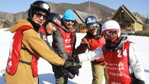 环球滑雪出战企业滑雪对抗赛