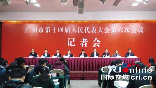 """广州着力打造""""一带一路""""战略枢纽城市"""
