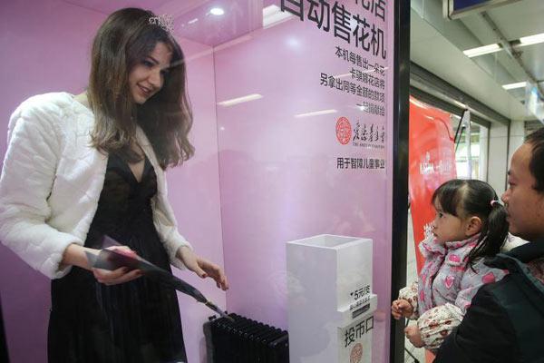 真人鲜花售卖机亮相南京 外国模特卖花