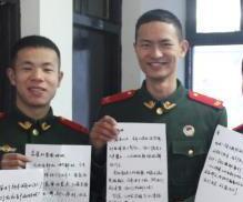 浙江武警官兵坚守岗位:一封家书感恩父母思念家乡
